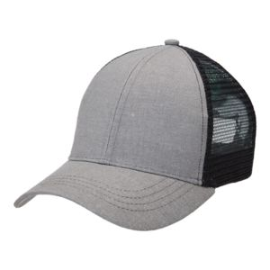 Hemp Trucker with Supacolour Printing - FULL COLOUR Thumbnail